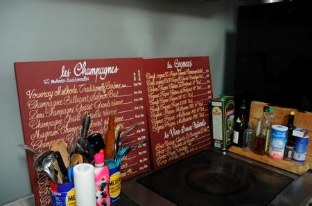 Carte de restaurant esprit loft