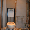 Travaux du loft. Chapitre 3 : On casse la salle de douche